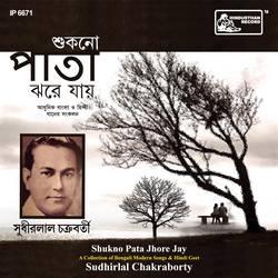 Listen to Kaun Nahi Hai Pyar Men Pagal - Geet songs from Shukno Pata Jhore Jay