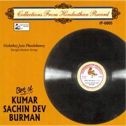 Best Of Kumar Sachin Deb Burman songs