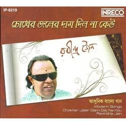 Chokher Jaler Dam Dilo Na Keu songs