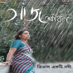 Aaj Shrabon songs