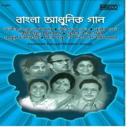 Listen to Kanjibharam Saree Te songs from Assorted Bengali Modern Songs