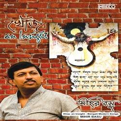 Listen to Taka Ki Achhe songs from Khoj-An Insight