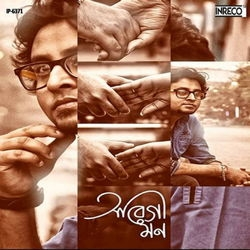 Listen to Nilima songs from Aabegi Mon