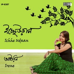 Listen to Ronger Aameje songs from Ichhe Udaan