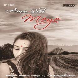 Ami Shei Meye songs