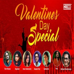 Listen to E Kon Swapne songs from Valentines Day Special