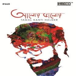 Aloye Bhaloye songs