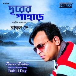 Durer Pahar songs