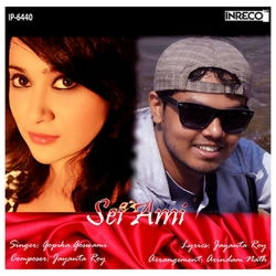 Listen to Sei Ami songs from Sei Ami