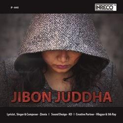 Jibon Juddha songs