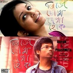Bhije Chokh Dekha Hok songs