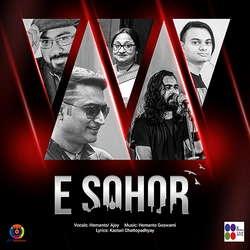 E Sohor - Single songs
