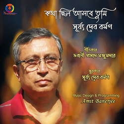Katha Chhilo Asbe Tumi - Single songs