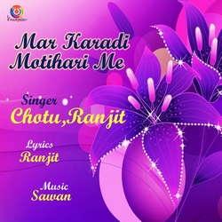 Mar Karadi Motihari Me songs