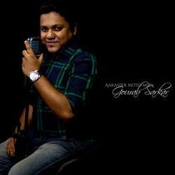 Aakasher Moto Mon songs