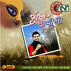 Pujo Elo songs