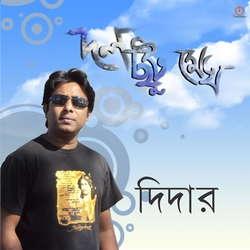 Dolchut Megh songs