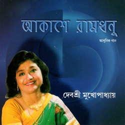Aakashe Ramdhanu songs