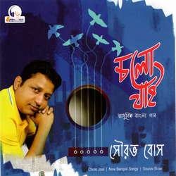Cholo Jaai songs