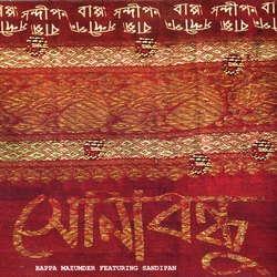Sonabondhu songs