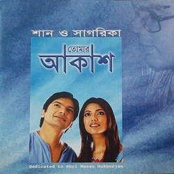 Tomar Aakash songs