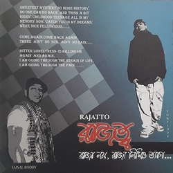 Rajatto songs