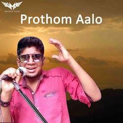 Prothom Alo songs