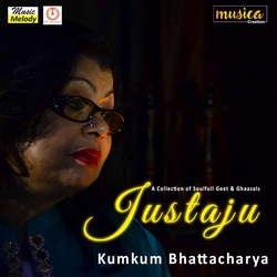 Justaju songs