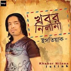 Khabor Nilana songs