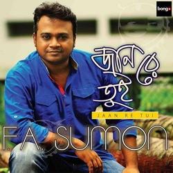 Jaan Re Tui songs