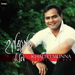 Hariyechhi Mon songs