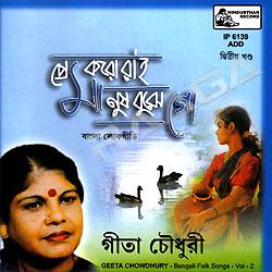 Prem Karo Rai Manush Bujhey Go