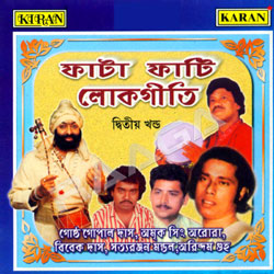 Listen to Bidhi Go Aamar songs from Fatafati Lokgeeti - Vol 2