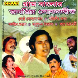 Gram Banglar Janapriyo Loksangeet