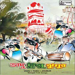 Listen to Khal Vora Hamke songs from Vadu Tusu Jhumur