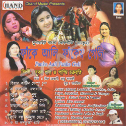 Listen to Keno Pagal Kare Dilli songs from Fanke Aali Fanke Geli