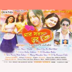Listen to Banka Nazar songs from Jaar Sorsha Taar Tel