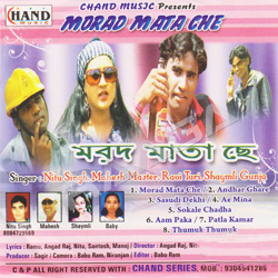 Listen to Ae Mina songs from Morad Mata Che