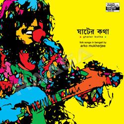 Listen to Hori Dukho Dao Je Jonare songs from Ghater Kotha