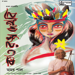 Listen to Mona Ki Karli Rey songs from Kato Ranga Dekhbi