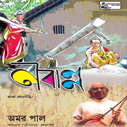Listen to O Dhaan Bhaani songs from Nabanna
