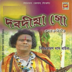 Listen to Piriter Katha Keu Koilo Na songs from Daradiya Go