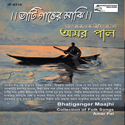 Listen to Shyam Raakhi Naa Kul songs from Bhatiganger Maajhi