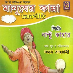 Manusher Kanna songs