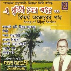 E Prithibi Jemon Achhe songs