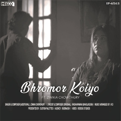 Bhromor Koiyo songs