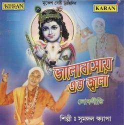 Bhalobasay Eto Jwala songs