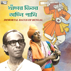 Listen to Khaanchaar Bhitar Achin Paakhi songs from Khanchar Bhitor Achin Pakhi