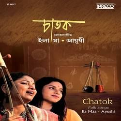 Chatok songs