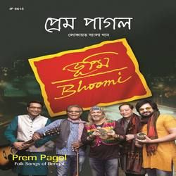 Listen to Nishithe Jaiyo Phulo Bone songs from Prem Pagol